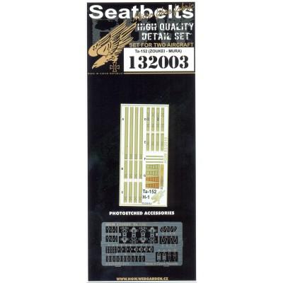 Ta-152H-1 - Seatbelts 1:32 - 132003