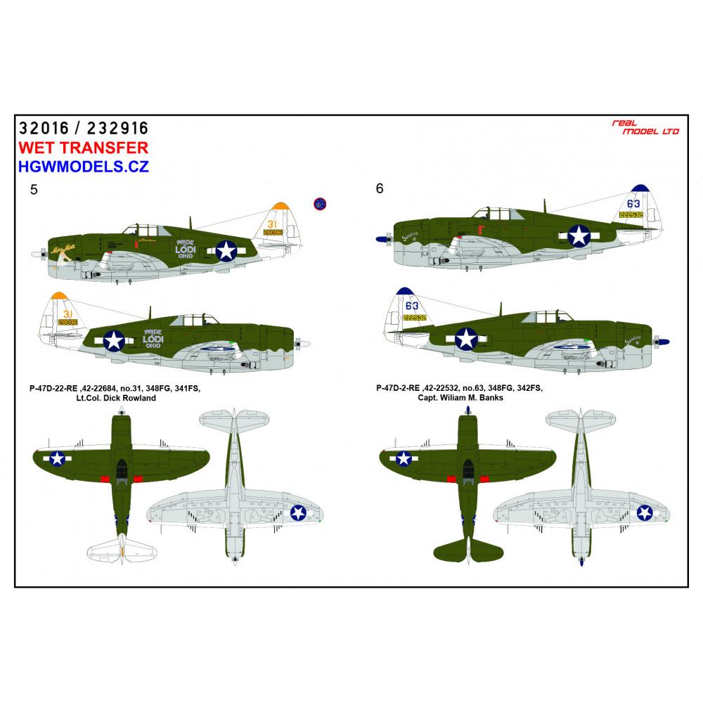 Me 262B-1 / U-1 Schwalbe - Basic Line 1/32 - 132825