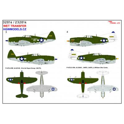 Me 262B-1 / U-1 Schwalbe - Basic Line Plus 1/32 - 232901