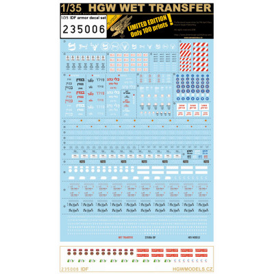 IDF armor decal set - 1/35 - 235006